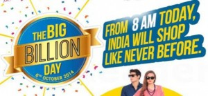 flipkart-big-billion-day-sale-offer